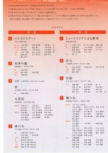 日本の響②20161029